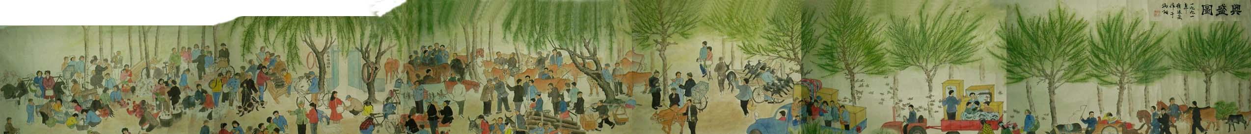 http://www.chengyuanhong.com/all/xingshengall.jpg